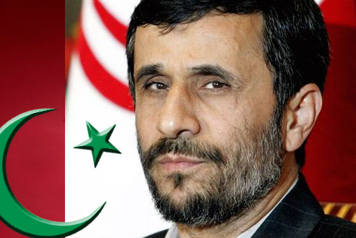 Photo: stopahmedinejad.com