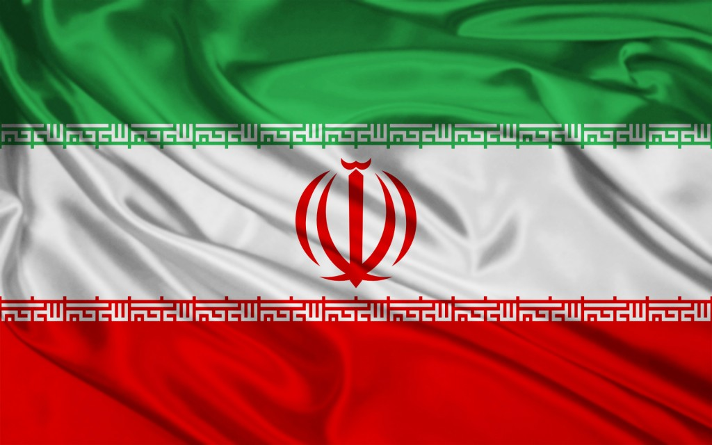 Iranian Flag [Photo: theriskyshift.com]