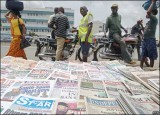 Judge to rule on suspension of trial of Leadership Newspaper journalists on Friday
