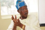 APC slams Jonathan over 'campaign rallies', foreign trips
