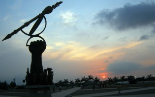 Sunset at the National assembly