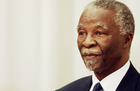 Thabo Mbeki's inaugural speech as President of South Africa