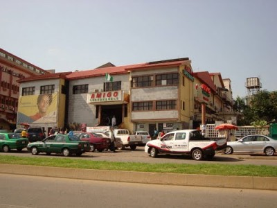 amigo supermarket 400x300 - Terrorism: Abuja court reserves judgement on Amigo Supermarket co-owner, two other Lebanese