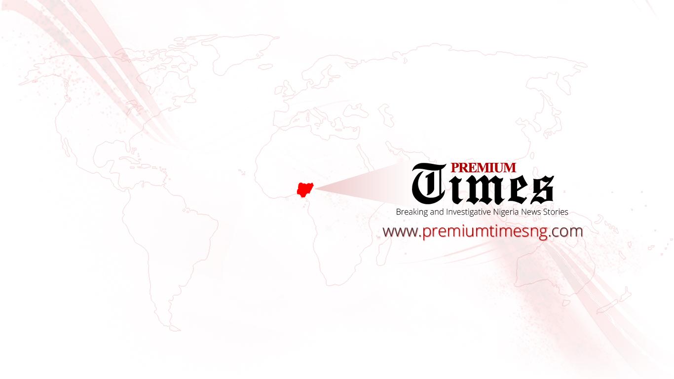 Premium Times Wallpaper