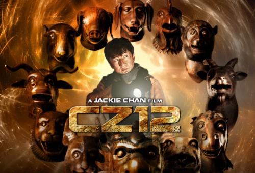 cz12 Jackie Chan
