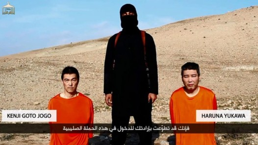 Islamic State threatens to kill two Japanese hostages