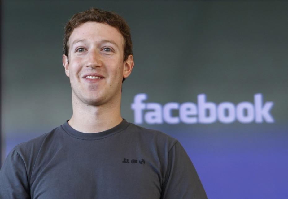 http://media.premiumtimesng.com/wp-content/files/2016/08/markzuckerberg-930x644.jpg