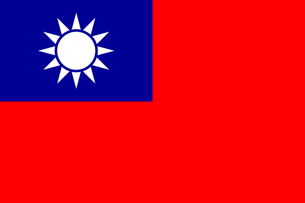 China claims Taiwan and Tibet to be part of its territory.