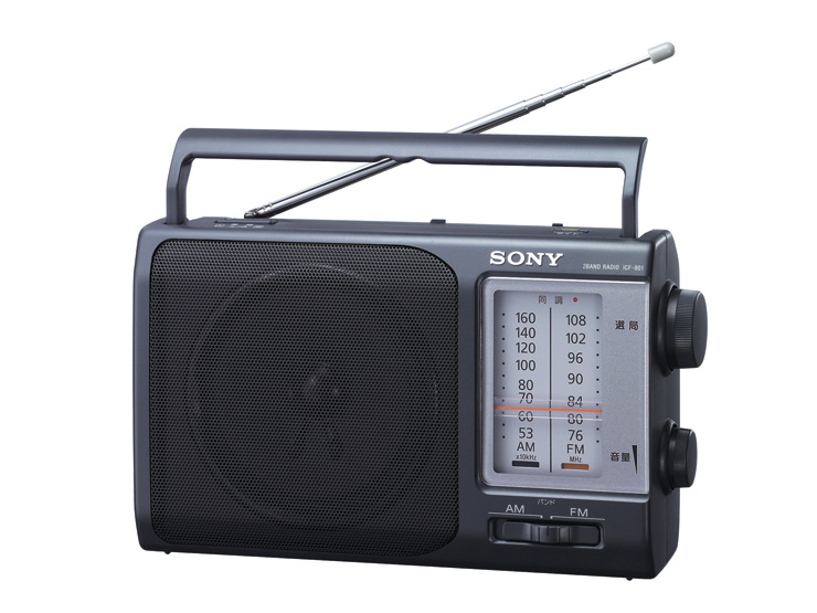 The government had asked the country's communications authority to withdraw the radio's frequency.