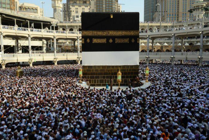 Hajj 2018: NAHCON asks intending pilgrims to verify their details